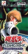 L3-BoosterJP-Kaiba