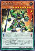 SuperheavySamuraiGeneralJade-BOSH-JP-OP