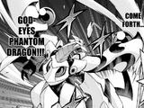 G.O.D.-Eyes Phantom Dragon (manga)