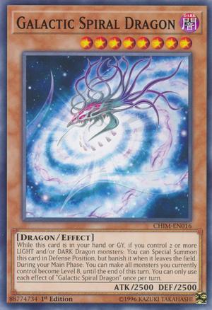 GalacticSpiralDragon-CHIM-EN-C-1E.png