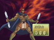 BronzeWarrior-JP-Anime-GX-NC