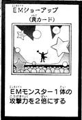 EnterMateShowUp-JP-Manga-AV