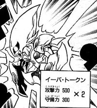 EvaToken-JP-Manga-R-NC.jpg
