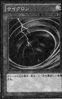MysticalSpaceTyphoon-JP-Manga-DZ.jpg