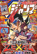 VJMP-2011-2-Cover