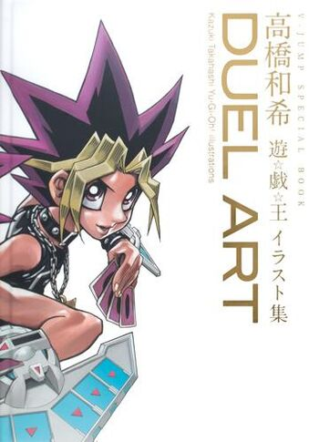 Duel Art Campaign promotional card