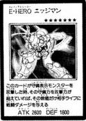 ElementalHEROBladedge-JP-Manga-GX