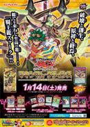 MACR-Poster-JP