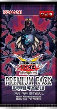 Premium Pack Vol.10