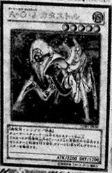 AllyofJusticeCatastor-JP-Manga-DZ.png