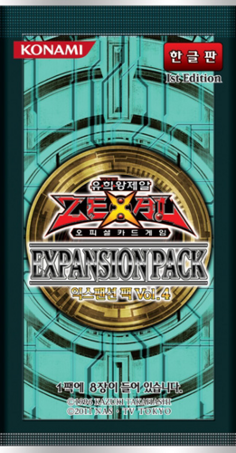 Expansion Pack Vol.4