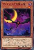 VampireFamiliar-DBDS-JP-C