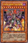 YubelTheUltimateNightmare-JP-Anime-GX