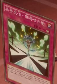 BarrierNinjitsuArtofGatheringShadows-JP-Anime-AV.png
