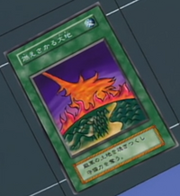 BurningLand-JP-Anime-DM.png