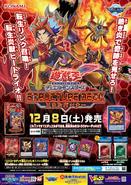 SD35-Poster-JP