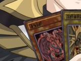 Uria, Lord of Searing Flames (anime)