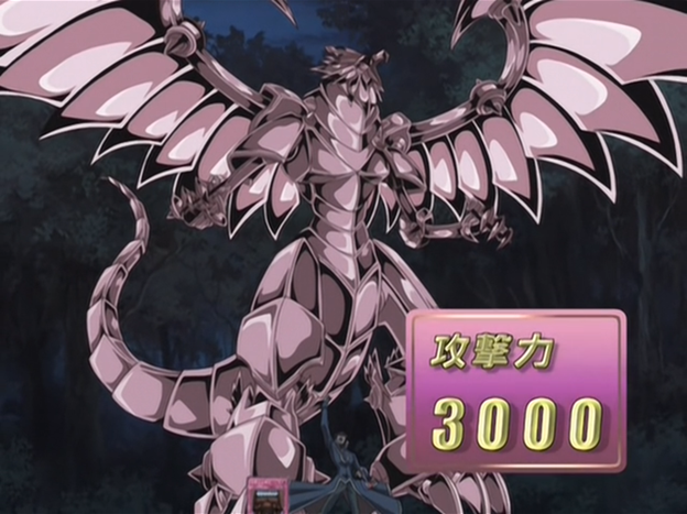 Horus the Black Flame Dragon LV8 (anime)