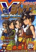 VJMP-2007-6-Cover