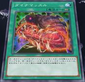 Dinomuscle-JP-Anime-VR