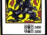 Card Artworks:Red-Eyes Black Dragon