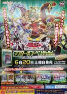 SD29-Poster-JP