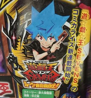 Yu-Gi-Oh! SEVENS - Luke! Legend of Exploding Military Rule!!