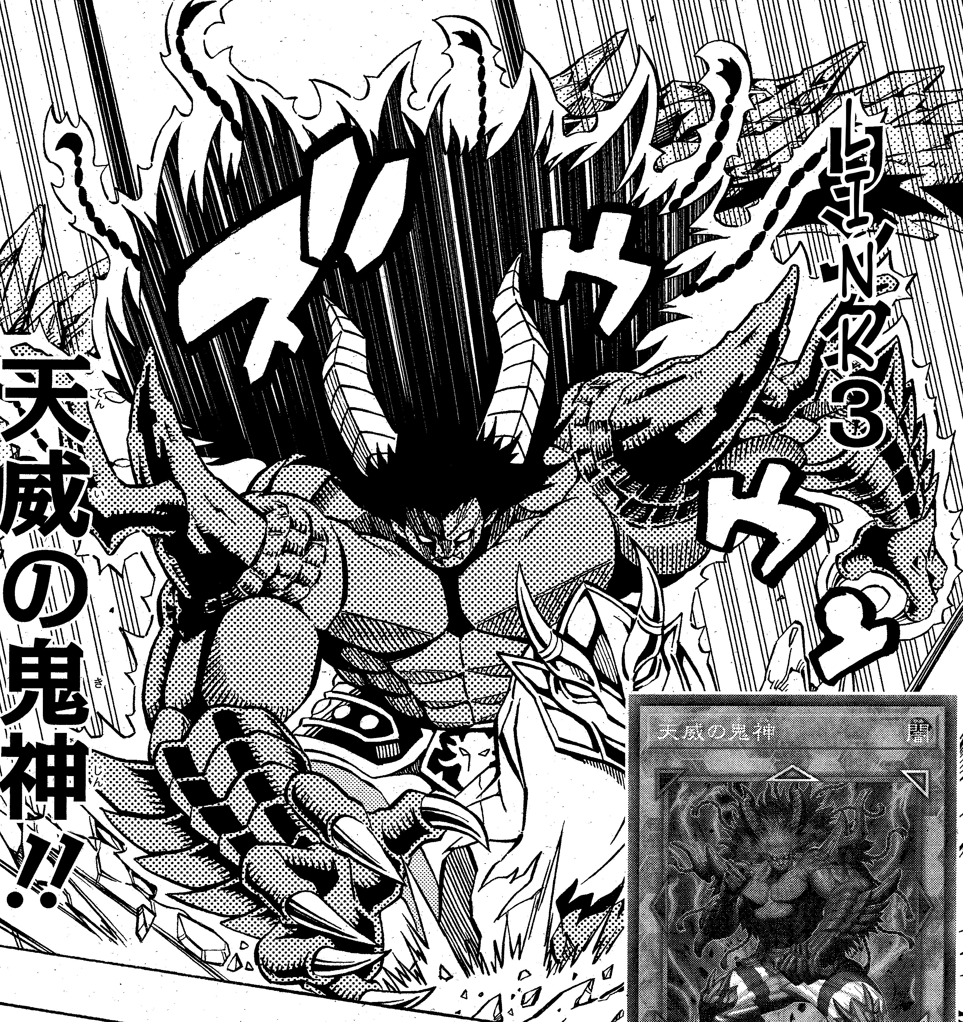 Berserker of the Tenyi (OCG Structures)