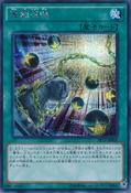ChainSummon-PP19-JP-ScR