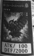 RaidraptorForceStrix-JP-Manga-DY