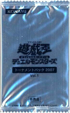 Tournament Pack 2007 Vol.1