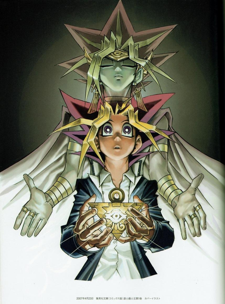 Yugi Mutou (manga)