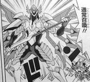 ZSVanishSage-JP-Manga-DZ-NC