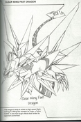 Clear Wing Fast Dragon Concept Art