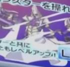 MysticSwordsmanLV4-JP-Anime-AV-NC.png