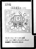 ToolBox-JP-Manga-5D