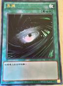 DarkHole-SP02-TC-UR