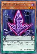 PendulumstatuePurpleSword-JP-Anime-AV