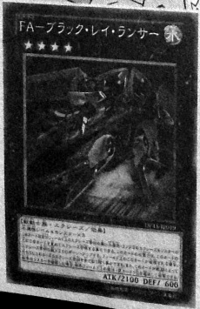 FullArmoredBlackRayLancer-JP-Manga-DZ.png