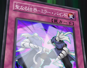 MirrorBind-JP-Anime-GX