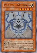ArcanaForceVIIITheStrength-JP-Anime-GX