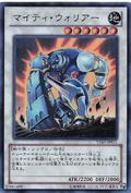MightyWarrior-VJMP-JP-UR