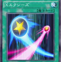 CrossXyz-JP-Anime-AV.png