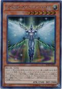 ElementalHEROHonestNeos-RC02-JP-ScR