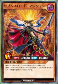 SevensRoadMagician-JP-Anime-SV.png