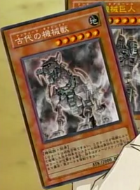 AncientGearBeast-JP-Anime-GX.png