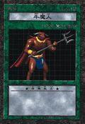 BattleSteerB2-DDM-JP