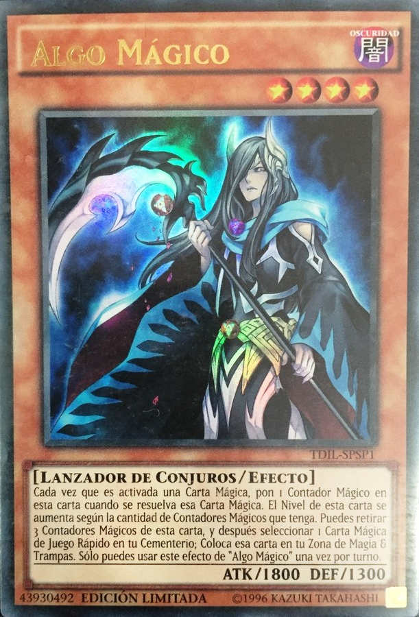 The Dark Illusion Sneak Peek Participation Card (TCG-SP-LE)