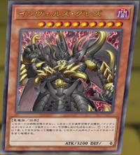 SteelswarmHercules-JP-Anime-VR.png