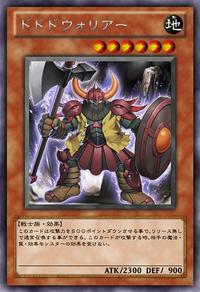 DododoWarrior-JP-Anime-ZX.png